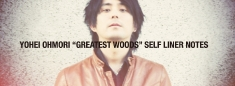 """""""GREATEST WOODS"""" SELF LINER NOTES"""